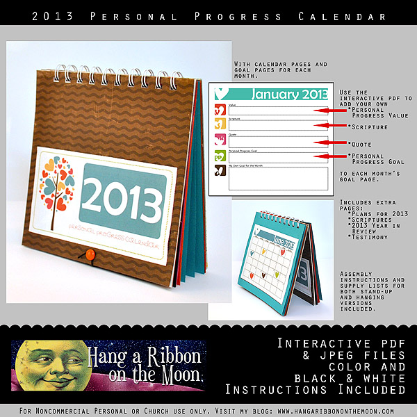 2013 Personal Progress Calendar: It's Here!