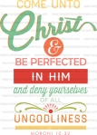 2014 Mutual Theme Come Unto Christ: Full Scripture Logos