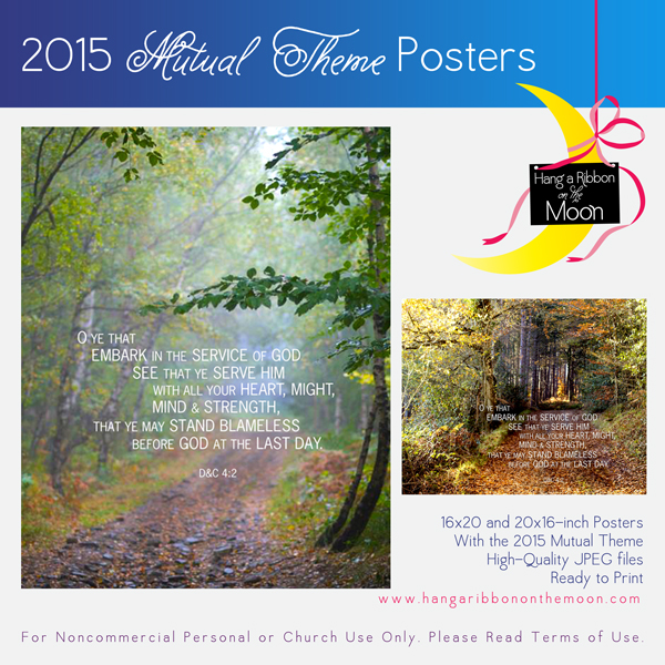 2015 Mutual Theme is announced! Free 16x20 posters.