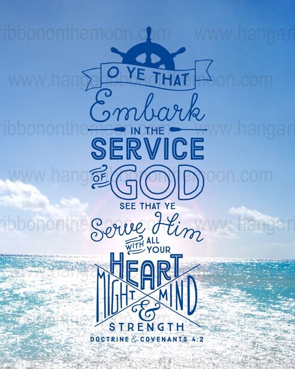 2015 Mutual Theme Logos Embark In The Service Of God