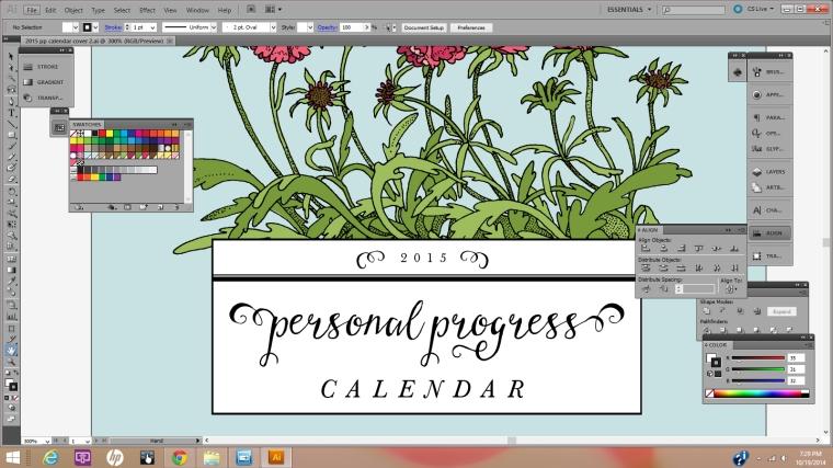 2015 Personal Progress Calendar Sneak Peek!