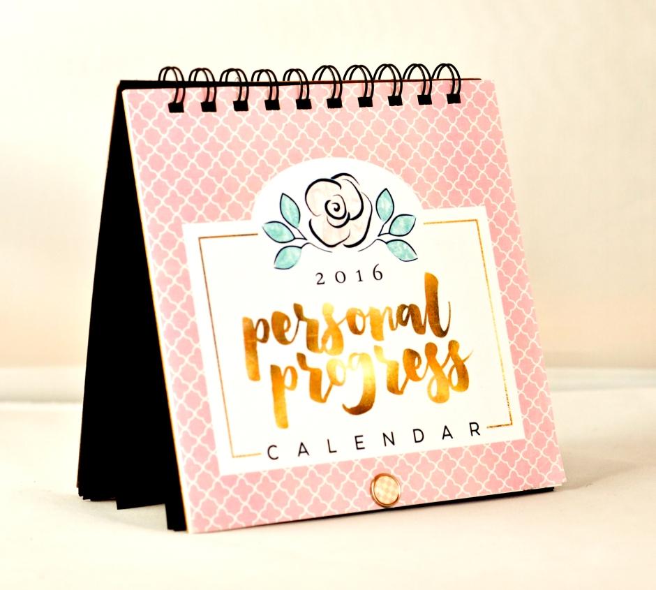 2016 Personal Progress Calendar