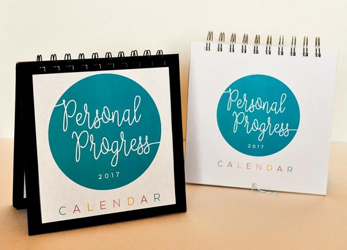 2017 Personal Progress Calendar: Free Download